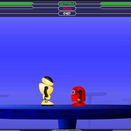 Битва между Роботами - Роботы