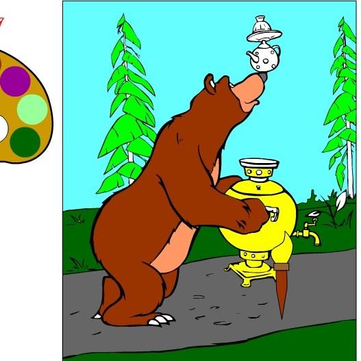 Раскрась Медведя с самоваром