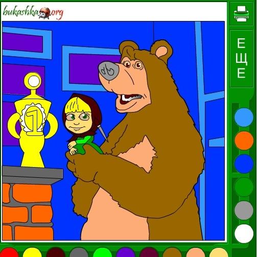 Раскраска Маша и Медведь чемпионы