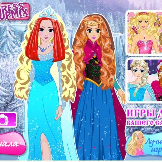 Холодное Сердце сделай причёски Анне и Эльзе