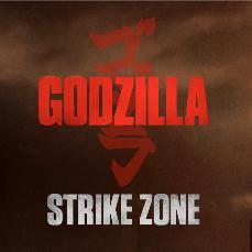 Годзилла: Зона поражения
