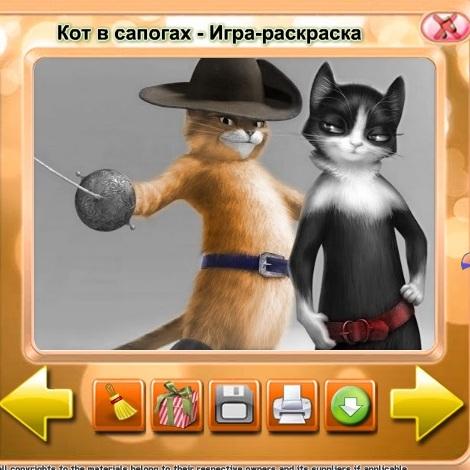 Кот в Сапогах раскраска