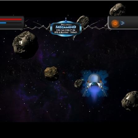 Мегамозг полёт в космосе