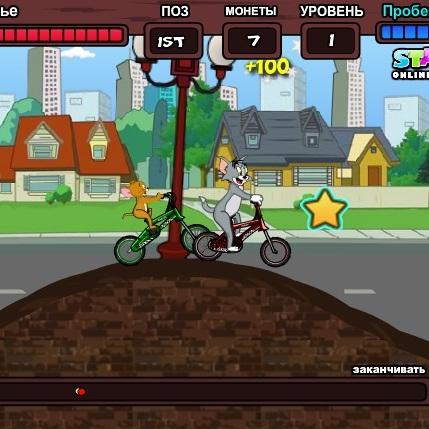 Том и Джерри велосипедная гонка - Том и Джерри