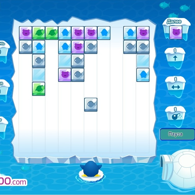 Пингвинёнок и кубики льда