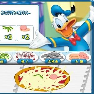 Пицца Дональда Дака