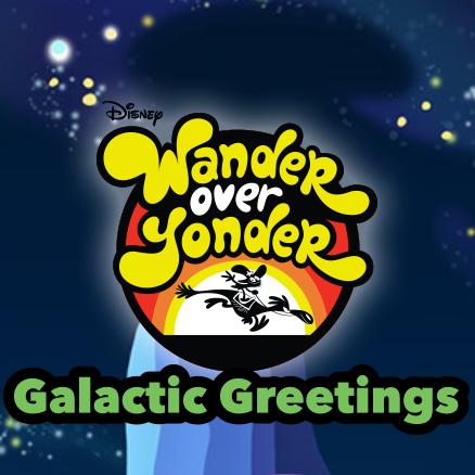 Галактические приключения Тут-и-Там