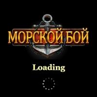 Морской Бой игра по мультфильму