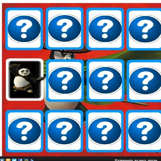 Кунг-фу Панда запоминаем карточки
