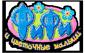 Игры Фифи и цветочные малыши
