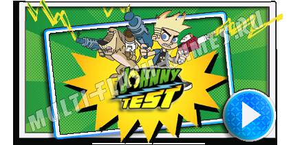 Игры Джони Тест