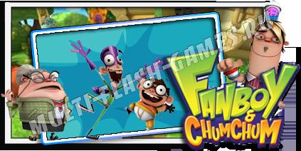 Игры Фанбой и Чам-Чам